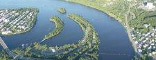 Parc de l'Île-Melville Shawinigan